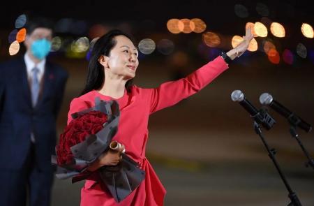 有五星红旗的地方,就有信念的灯塔 ――孟晚舟回国,洋思中学召开主题班会